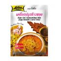 Sos Curry Kao Soi 50g - Lobo