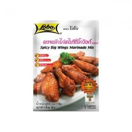 Condiment pentru marinat aripioarele de pui picante 50g - Lobo