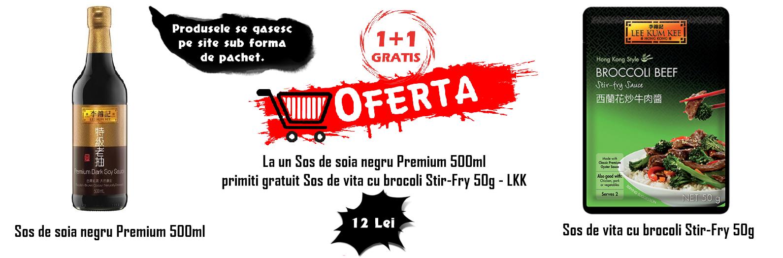 Sos de soia negru Premium 500ml + Sos de vita cu brocoli Stir-Fry 50g - LKK