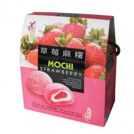 Mochi cu Capsuni 300g - Loves Flower