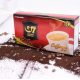 Cafea instant 3 in 1